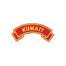 P99-M KUWAIT